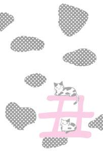 丑年年賀状ポップなうし柄と白黒猫ピンク