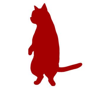 シルエット後ろ足で立つ猫レッド