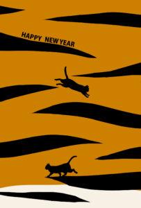 寅年年賀状トラ柄と猫のシルエット文字入り